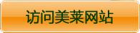 访问奥华网站